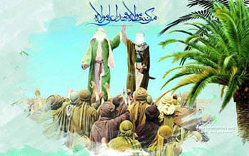 پیامک عید غدیر 99