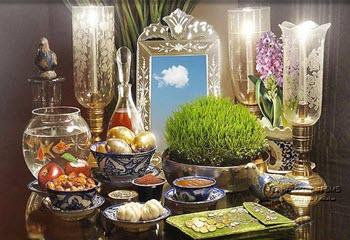 پیامک عید نوروز 1400