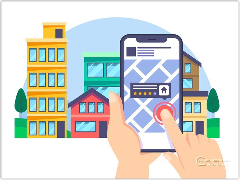 نمونه متن پیامک تبلیغاتی املاک