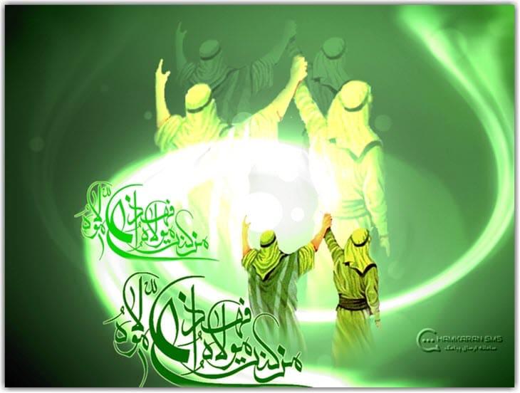 متن زیبا در مورد عید غدیر