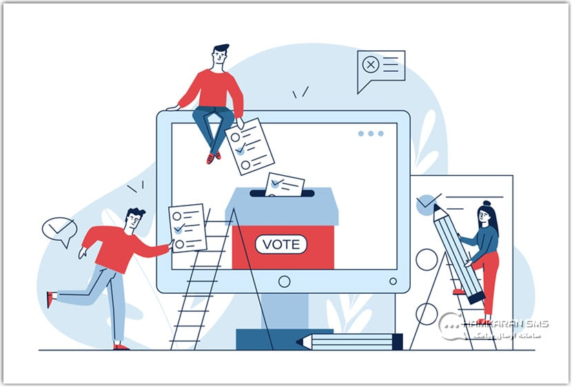 سامانه پیامکی انتخابات 1400