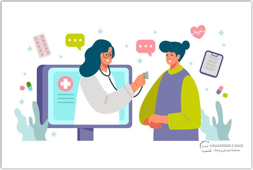پنل پیامکی پزشکان، مراکز درمانی و بهداشتی