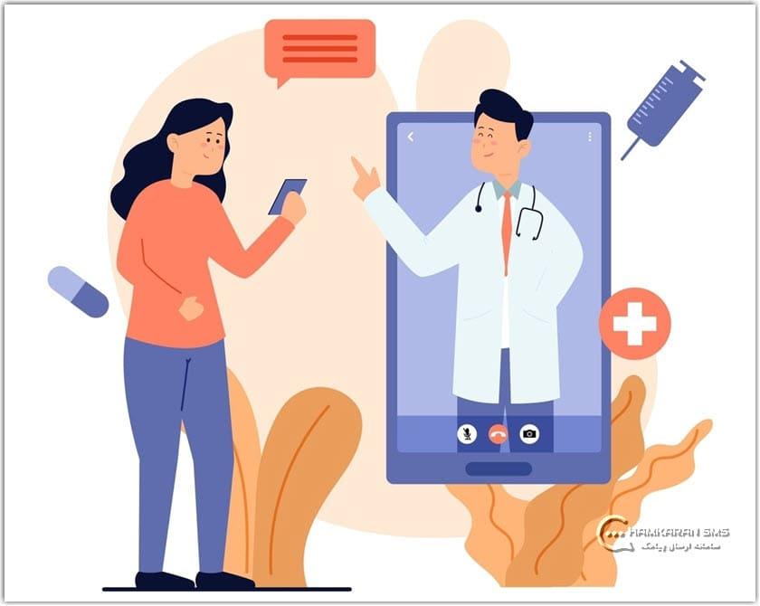 بازاریابی پیامکی دکترها و مراکز درمانی