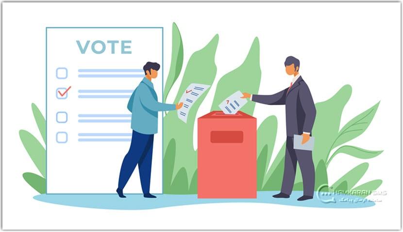 بازاریابی پیامکی انتخابات 1400