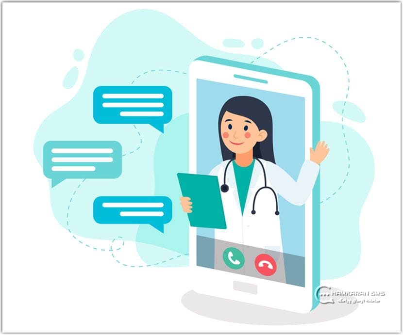 سامانه پیامکی پزشکان، مراکز درمانی و بهداشتی